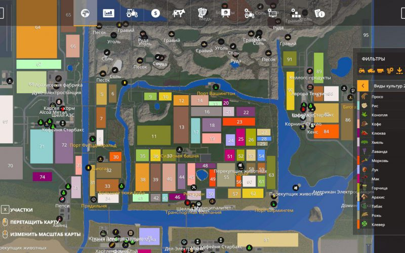 PLEASANT VALLEY COUNTY X16 RUS V1.1.5